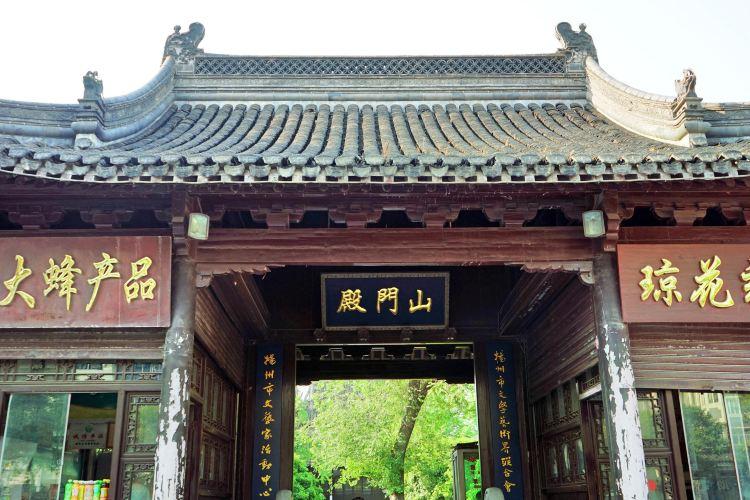 Viburnum Temple