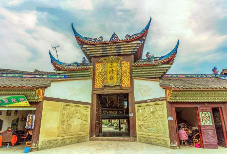 Chengxiang Ancient Town