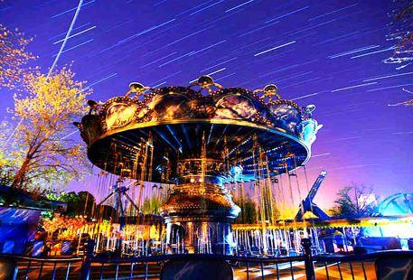 Aishanxingkong Theme Park