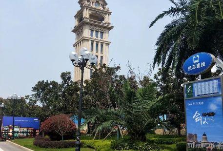 啟東恒大世紀旅遊城