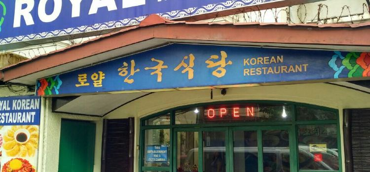 Royal Korean Restaurant1