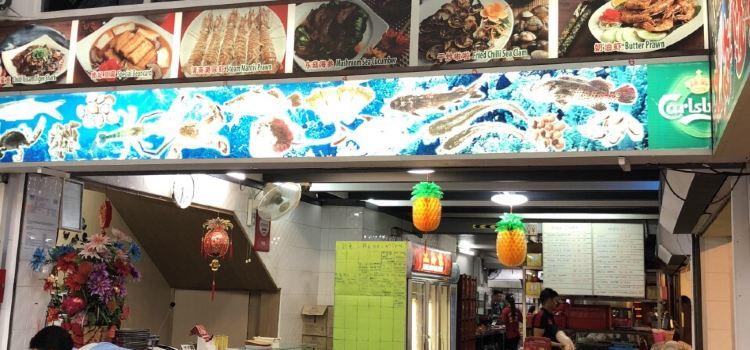 Hokkaido Seafood Restaurant2