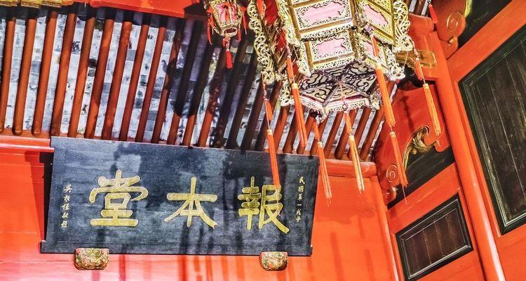 Xikou Museum3