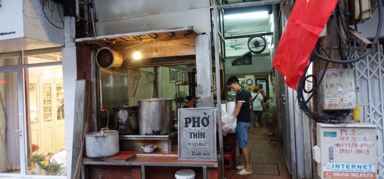Pho Thin2