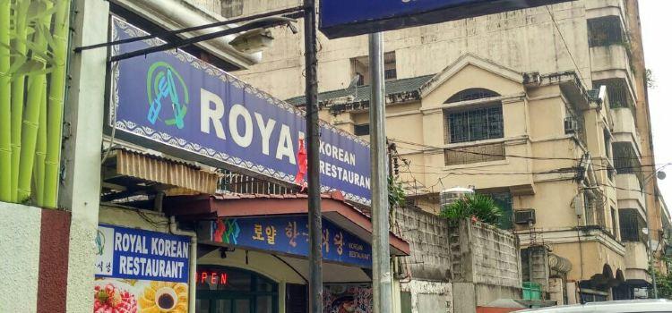 Royal Korean Restaurant2