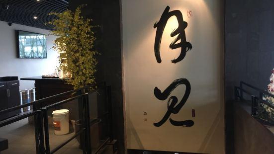 Kyo Korean BBQ & Sushi House