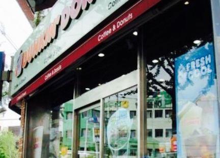 Dunkin Donut Daegu Station Store