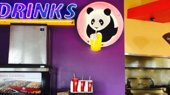 Xiongmao Fast Food (31st street)