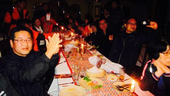 Gorkha Palace Restaurant & Bar