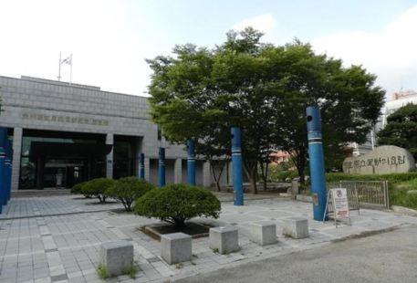 광주학생독립운동기념관