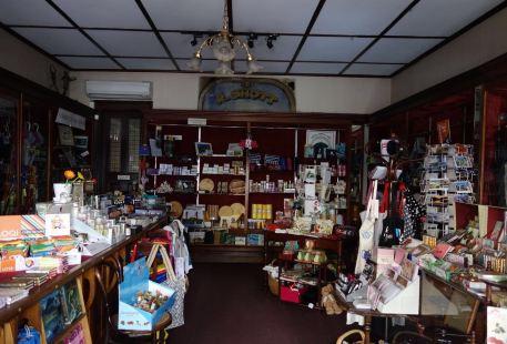 The Old Umbrella Shop