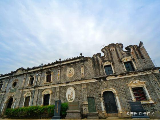 浙大龍泉分校舊址