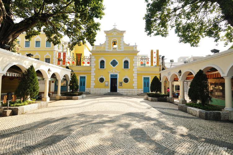 성 프란시스 자비에르 성당