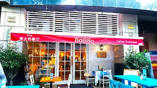 BaBBo意大利餐廳