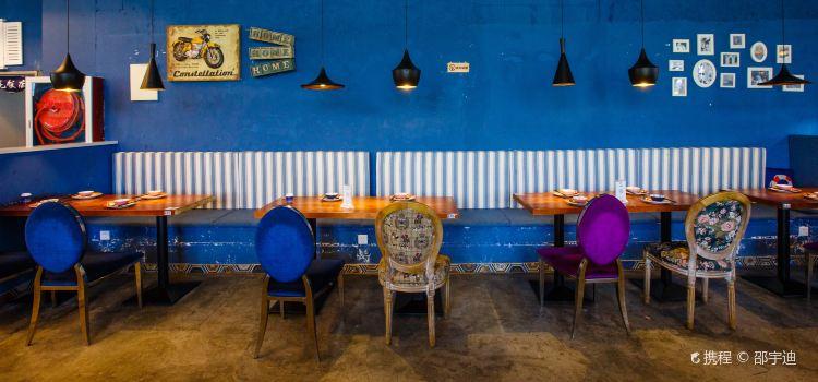 A Mao Restaurant( Wen Hua Square dian )2