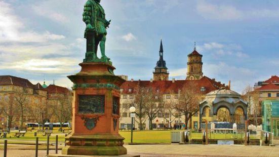 Alte Kanzlei Stuttgart