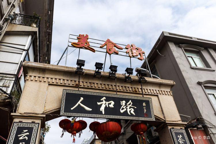 台灣小吃街3
