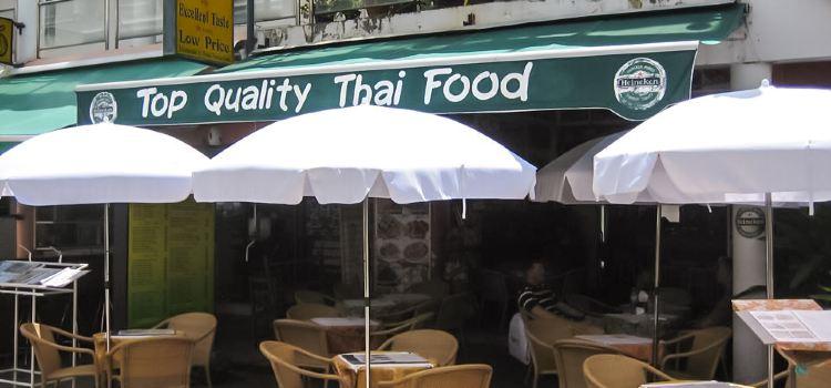 藍色地平線-頂級泰國美食