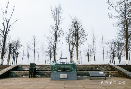 Xuanzhengdian Ruins