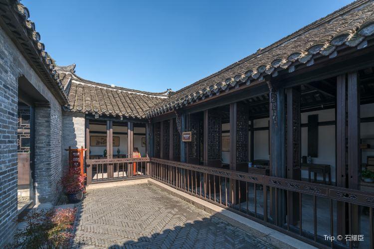 Former Residence of Zhou Enlai3