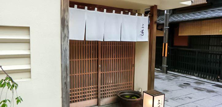 Nikunotakumi Miyoshi3