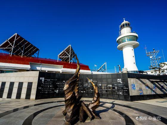 묵호 등대 해양 문화 공간