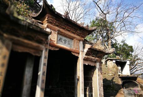 Hutou Temple