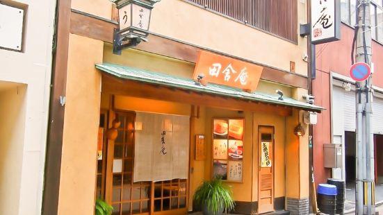 田舍庵(小倉本店)