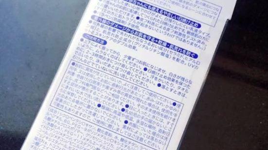 アイン薬局狛江店