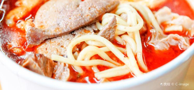 Si Li Sate Noodles1