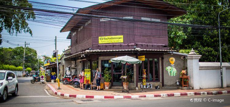 92 Rachadamneon Restaurant1