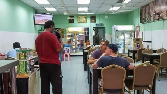 Restaurant Haji Ali Nasi Kandar Asli