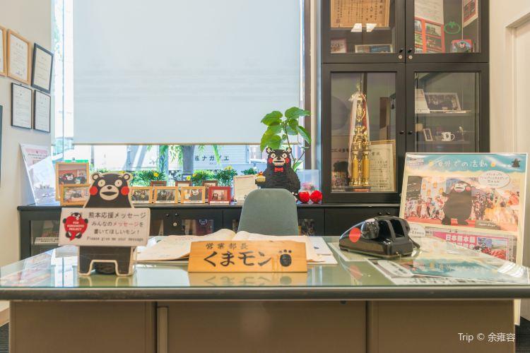 熊本熊部長辦公室1