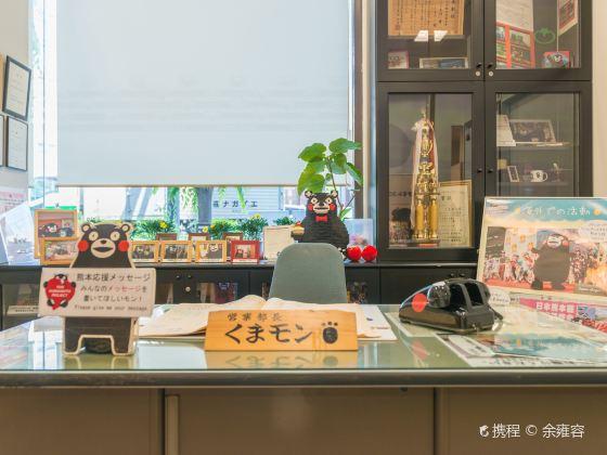 Kumamon Office