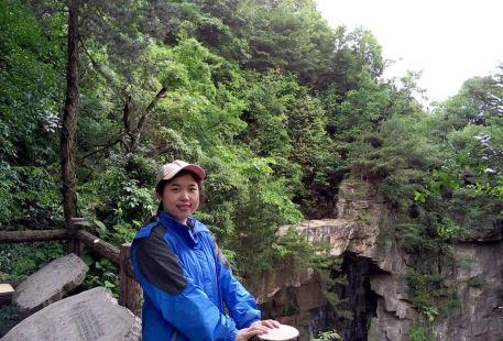 Xianren Bridge