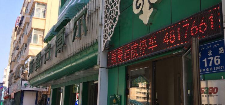 古博爾盆盆肉(頭宮店)2