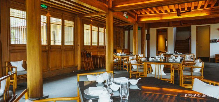 麗江大研安縵酒店·縵逸軒中餐廳2