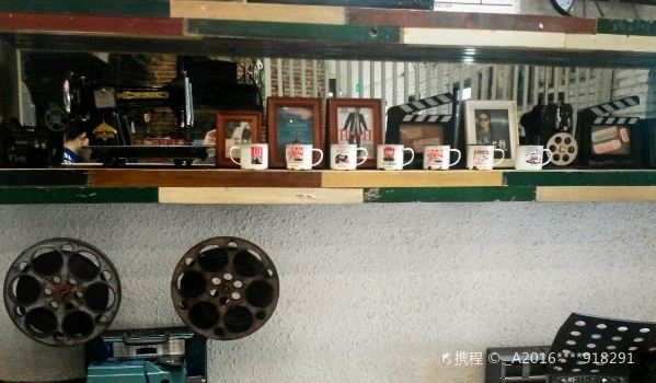 Doukou Film Theme Restaurant (Xin Tiandi Store)
