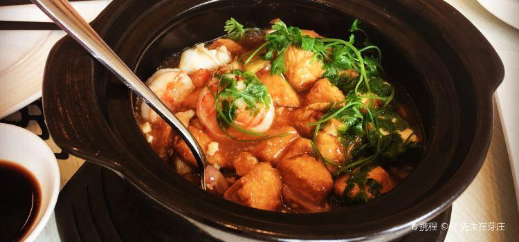 Costa Seafood Restaurant2