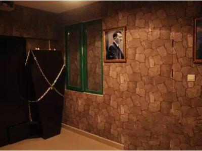 Z xiansheng Escape Room