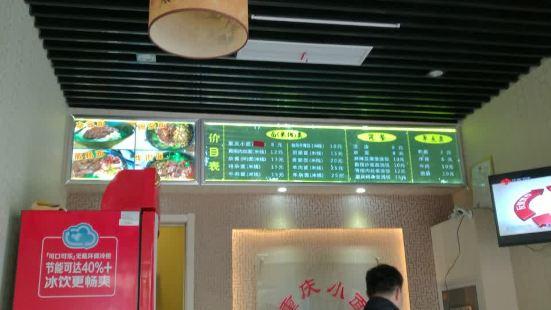 重慶小面(西城店)