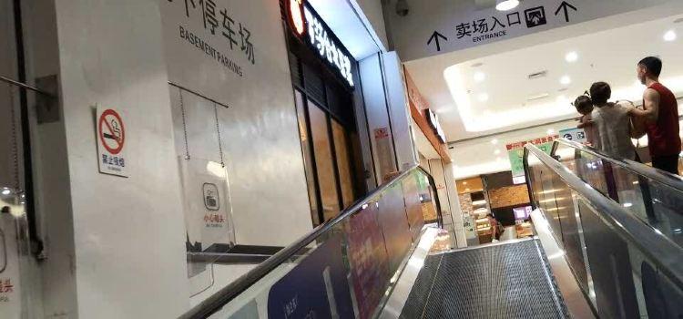 台北豆漿1