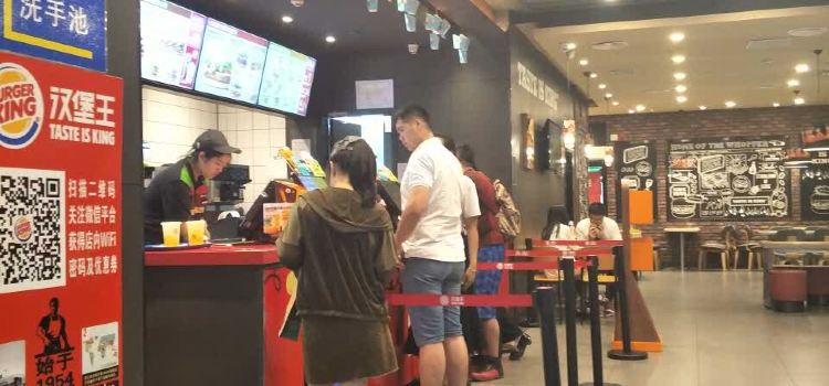 漢堡王(佳木斯萬達店)2