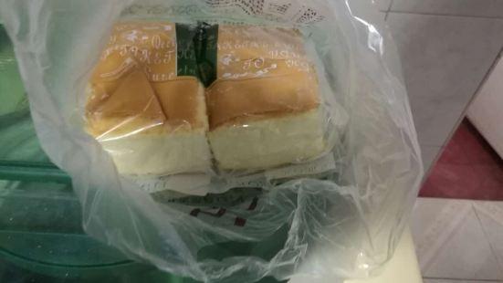 晶美蛋糕(縉中店)