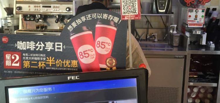 85度C(華陽東路店)1