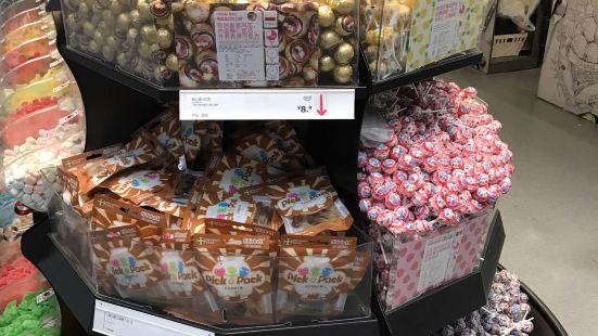 春之花(東急店)