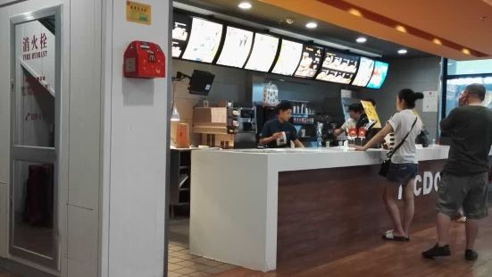 麥當勞(德惠明珠廣場店)