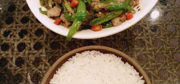 Xiang Xiang Kitchen( Changjiang Road )2