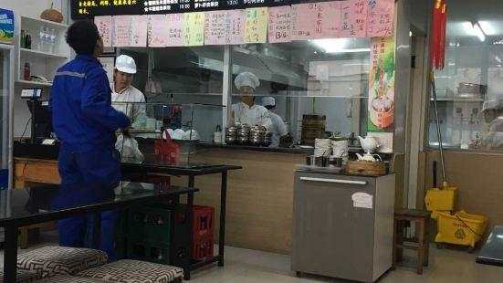 Liu Shun He Xiao Long Bao