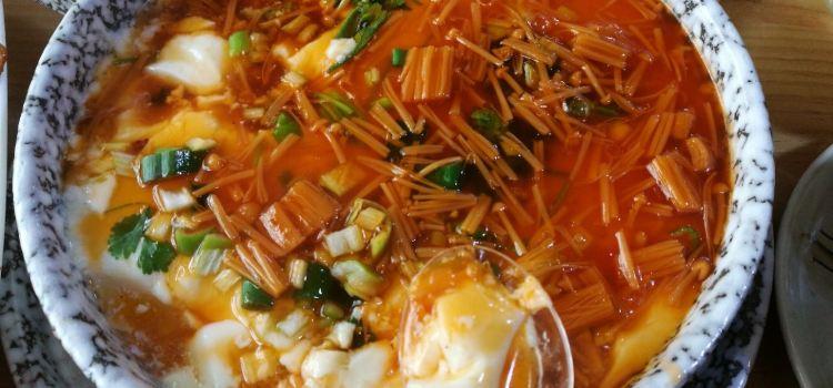 王毛驢豆腐美食店2